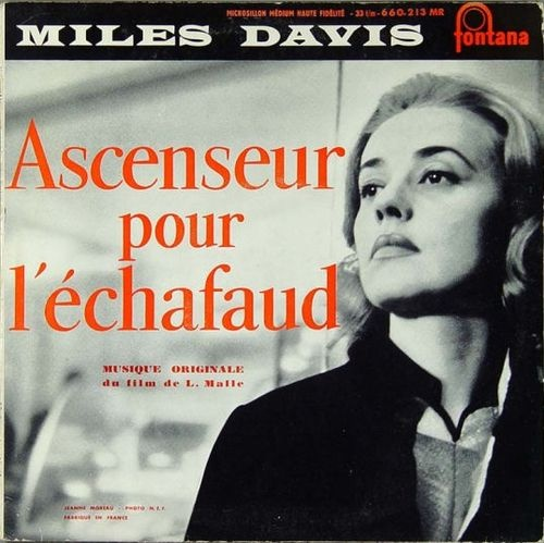 Miles davis movie soundtrack