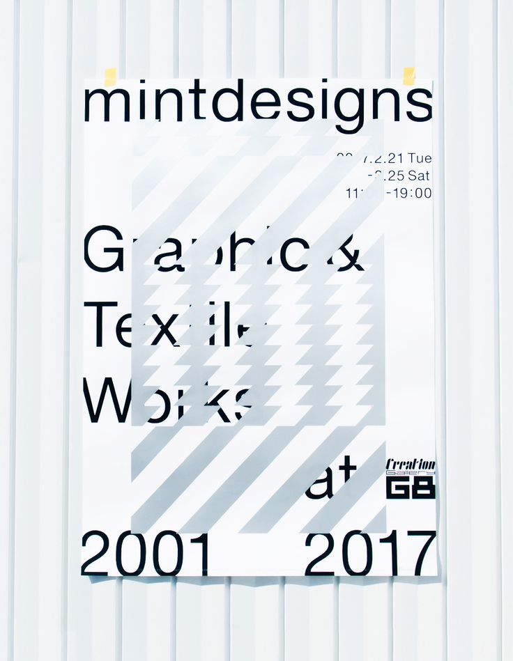 "mintdesigns exhibition ""graphic & textile works 2001-2017"" at Creation Gallery G8 2017"