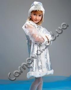 Корновальный костюм призрачный гонщик