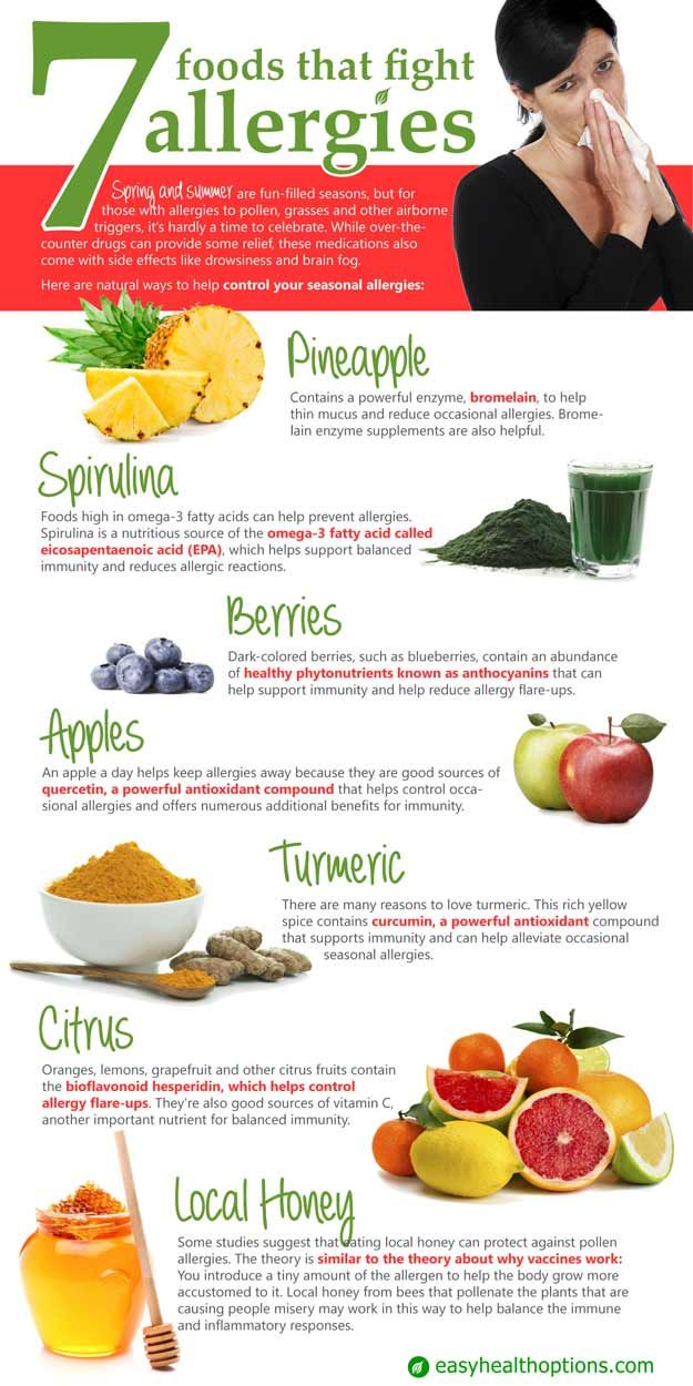 Foods that fight allergies: pineapple, spirulina, berries, apples, turmeric, citrus, and local honey. - 11 Home Remedies For Spring Allergies - Click to keep reading