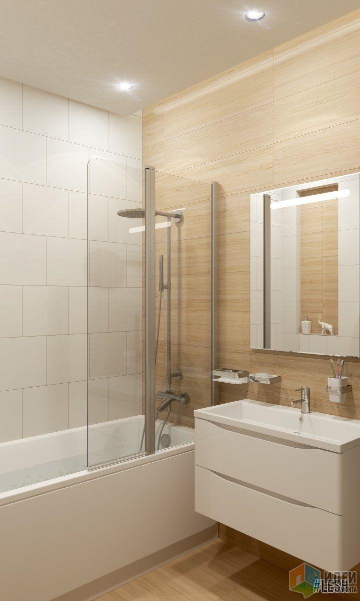 Санузел в квартире раздельный. В ванной расположилась компактная ванная, раковина с зоной для хранения, стиральная машина