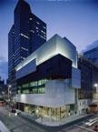 Zaha Hadid- Rosenthal Center