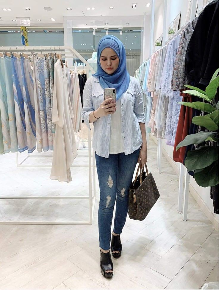 Pin by kuba bala on mah in 2020 Hijab jeans, Hijab, Jean