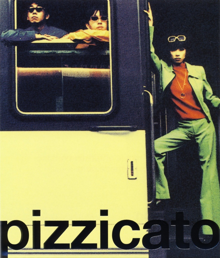 pizzicato five / 最新型の 超音速の レディメイドのピチカート・ファイヴ