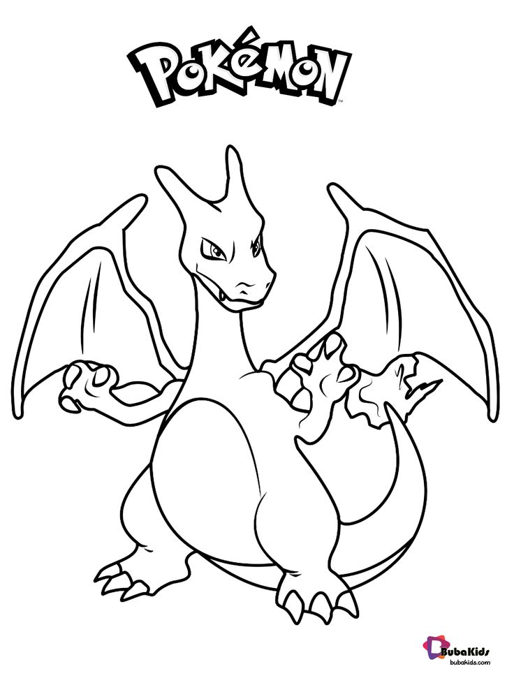 Free download to print Pokemon Charizard coloring page in