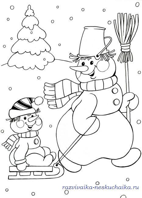 SNOWMAN PULLING BABY SNOWMAN