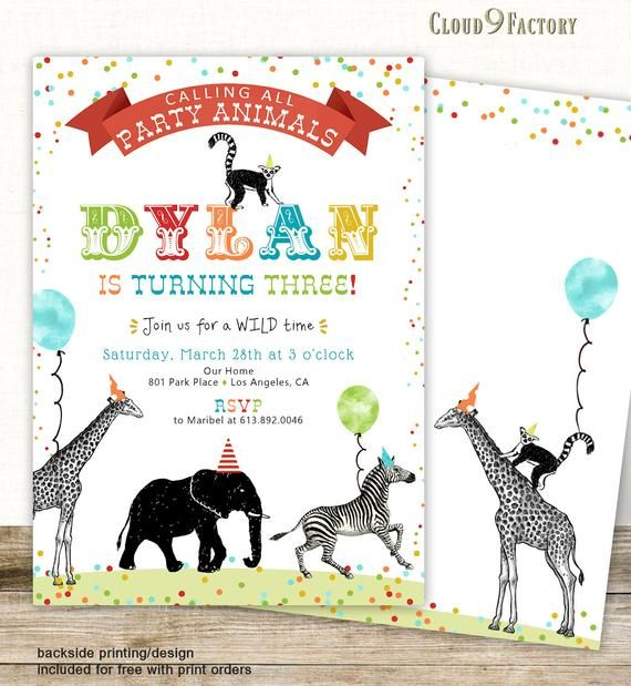 Pin On Printable Party Invitations