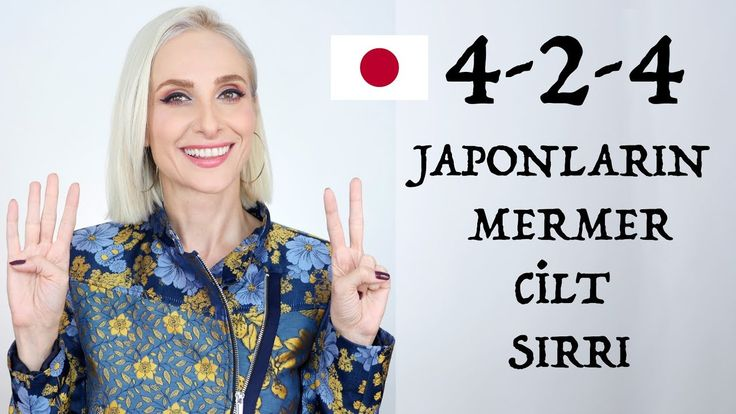 Uzak Doğu Tekniğiyle Cilt Temizliği - 4.2.4 JAPON Tekniği - GÖZENEKSİZ KUSURSUZ CİLT MÜMKÜN MÜ ? - YouTube