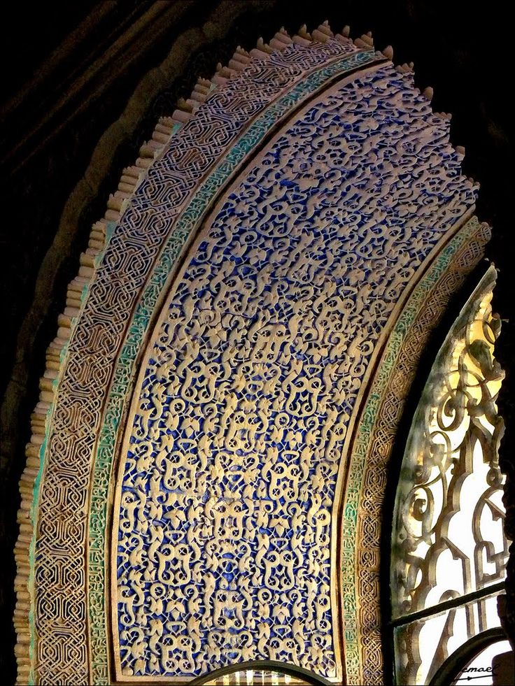 an examination of islamic art and architecture Islamic art will be examined through its architecture, calligraphy, illuminated manuscripts, miniature paintings and the adorned object islamic architectural forms and principles of islamic architecture final assessment: 30% final assessment component will take the form of a practice-based project.