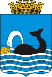 Molde (Norway), coat of arms - vector image