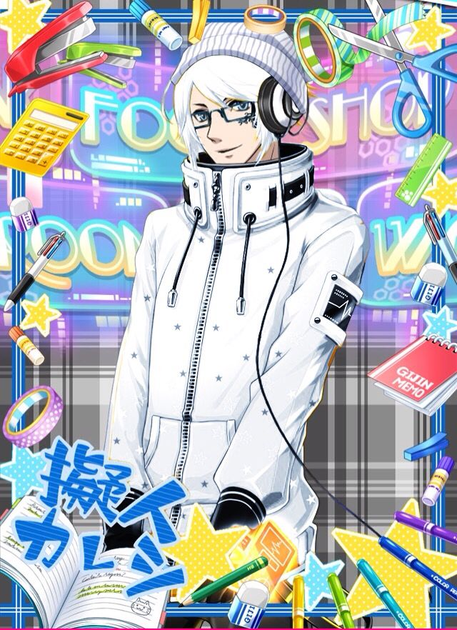 White outfit from animal boyfriend edit
