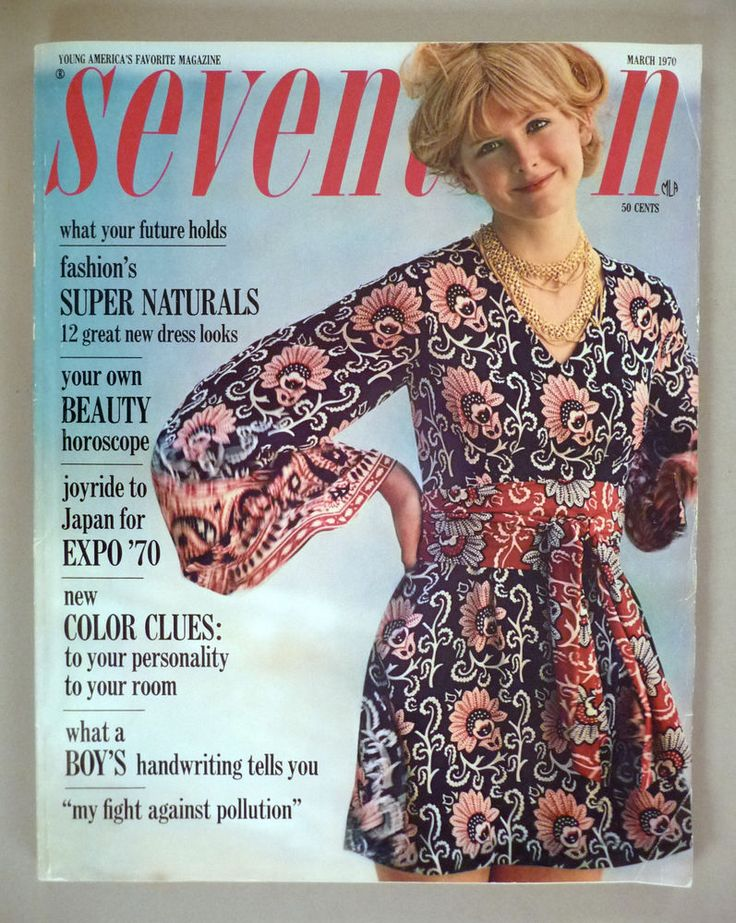 SEVENTEEN November 1970 Fashion Magazine SHELLY HACK Cover Model