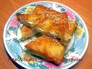 Φέτα σαγανάκι σε φύλλο για πίτες