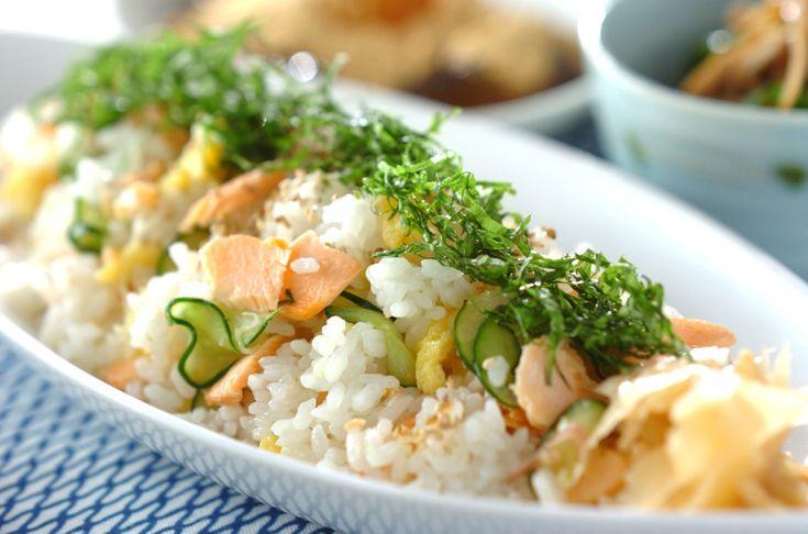 塩鮭のさっぱり混ぜ寿司のレシピ・作り方 - 簡単プロの料理レシピ | E・レシピ