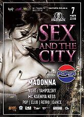 Sex and The City: Вечеринка, 7 марта 2015 - Franklin (Франклин) ,ресторан,бар | Афиша Киева - 44.ua