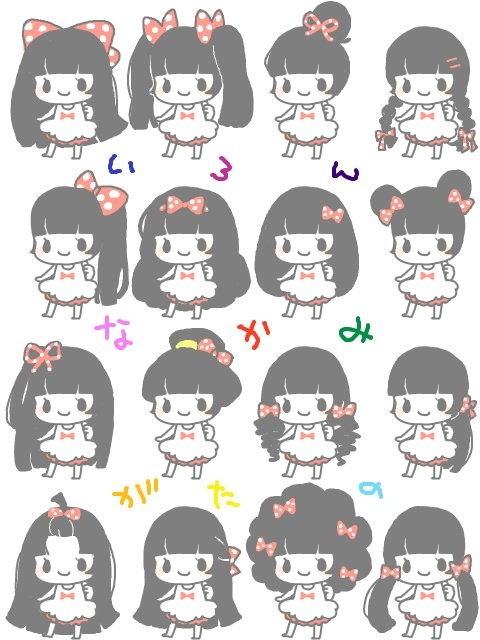All the Places You Can Wear a Bow expressed by a cutely drawn girl.