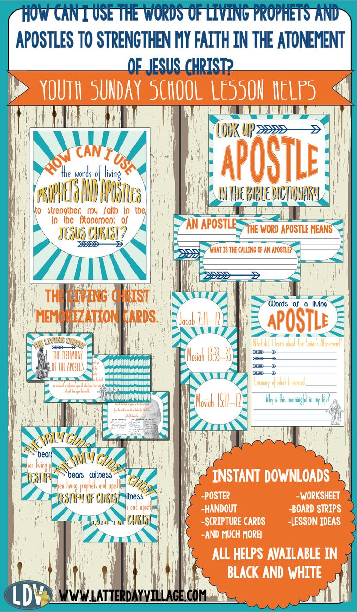 Youth Sunday School lesson helps for March: Like the prophets of old, prophets and apostles today testify of Jesus Christ and invite all to partake of His Atonement. #apostles #theatonement #ldsyouth #comefollowme #printables