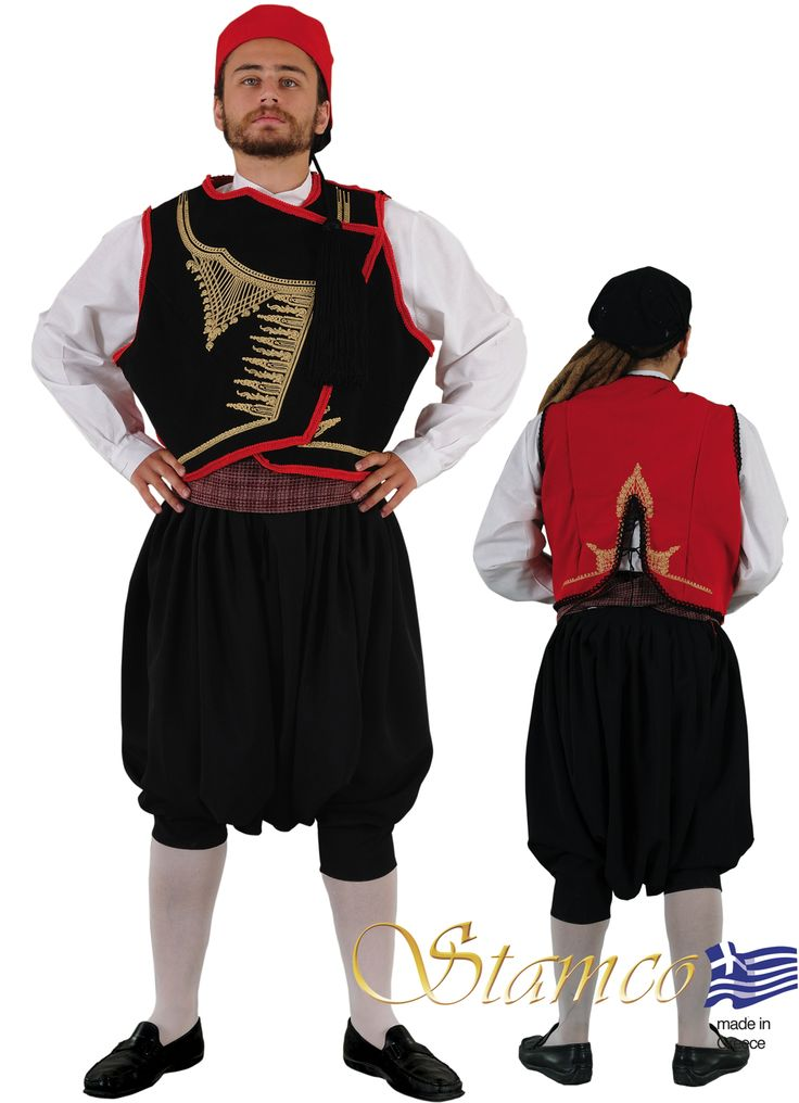 Folklore Greek costumes for Men, Greek traditional costume  aegean Islands,cyclades CYKLADES MAN EMBROID