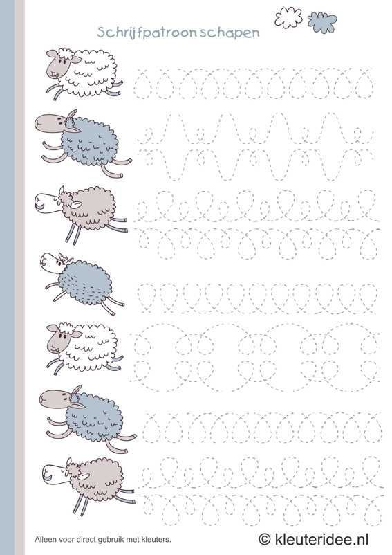 schrijfpatroon schapen voor kleuters, kleuteridee.nl , sheep writing pattern for preschool , free printable.: