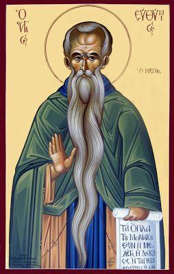 Άγ.Ευθυμιος Ο Μεγας (377 - 473)    _ januariou  20      (    Санкт Тимми Великого, Saint Efthimios the Great