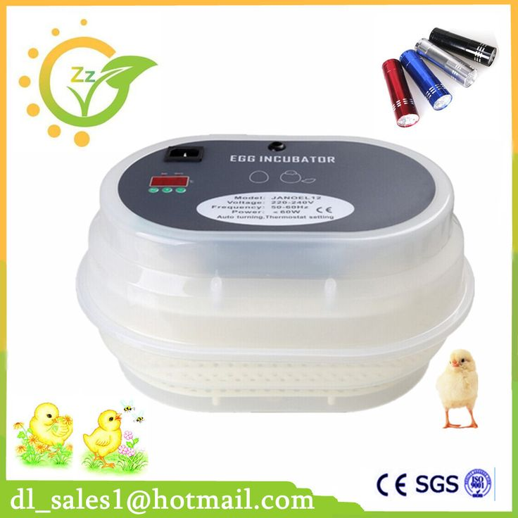 1 piece CE approved cheap price poultry 12 egg incubator machine for sale