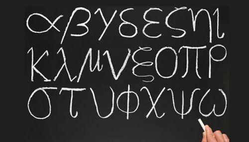 Μαθήματα Ελληνικών από το Hellenic Centre Η περίοδος Άνοιξη-Καλοκαίρι ξεκινά στις 20 Απριλίου 2015