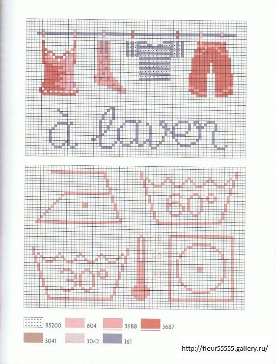 A laver