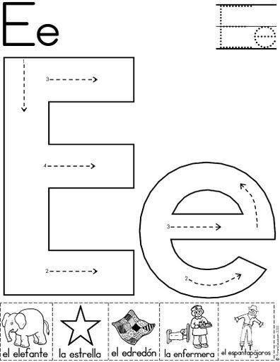 letra e fichas del abecedario y el alfabeto para descargar gratis para imprimir de niños