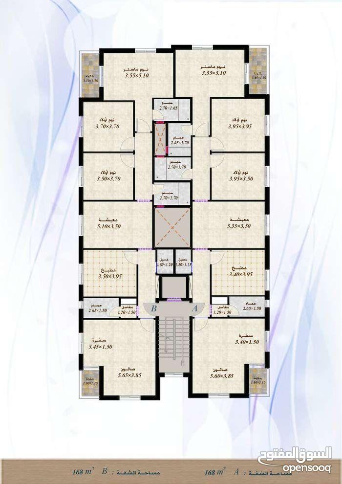 م عماره شقتين Cc Apartment Plans House Plans Small House Plans
