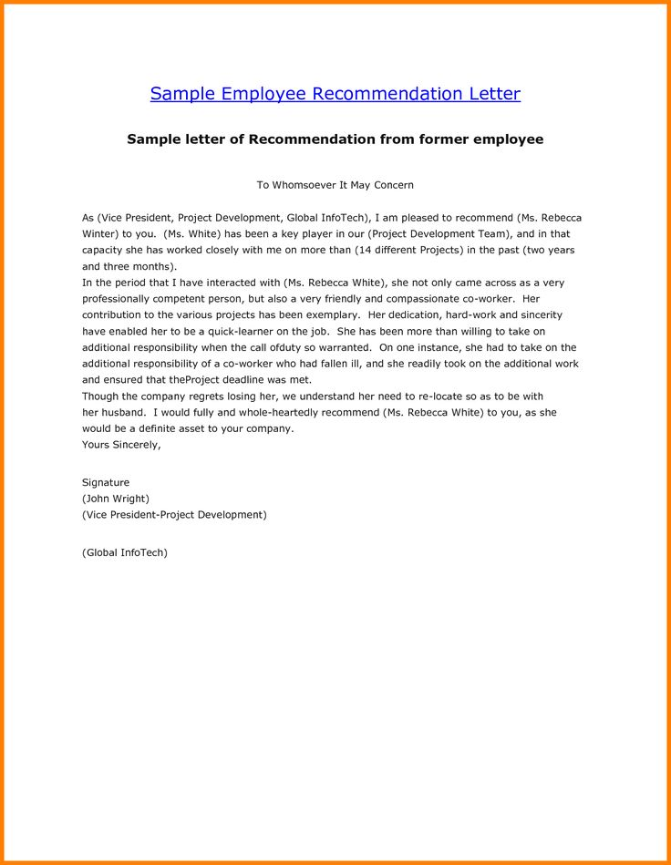 reference letter template for employee example free word pdf - employee recommendation letter