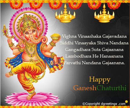 Wish a happy and blissful Ganesh Chaturthi with this beautiful card.