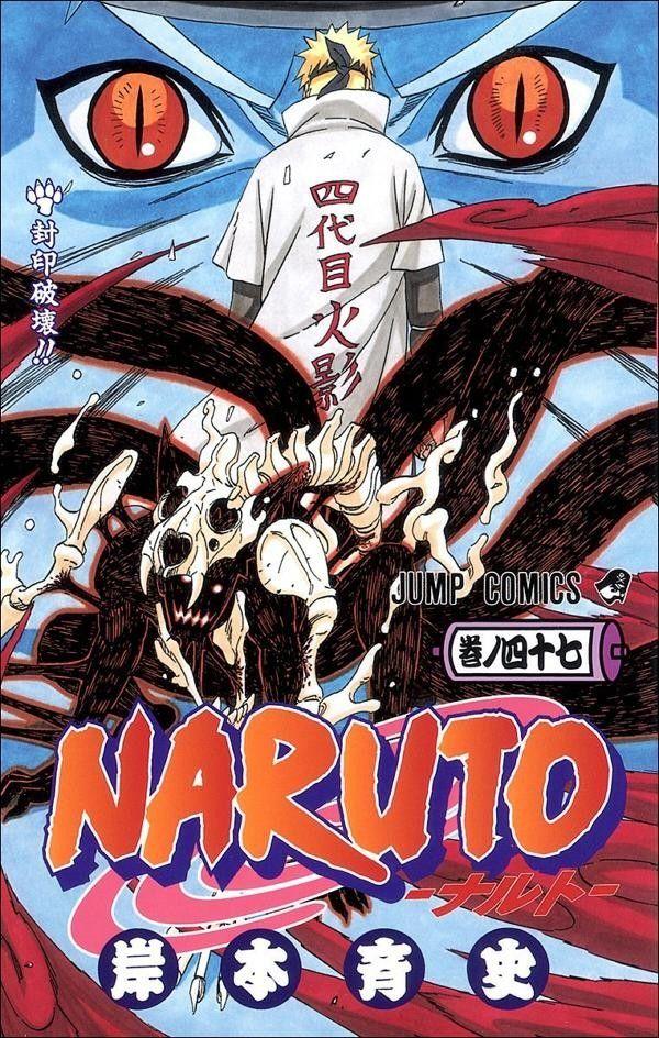 Tomo 47 Manga Anime One Piece Manga Covers Japanese Poster Design