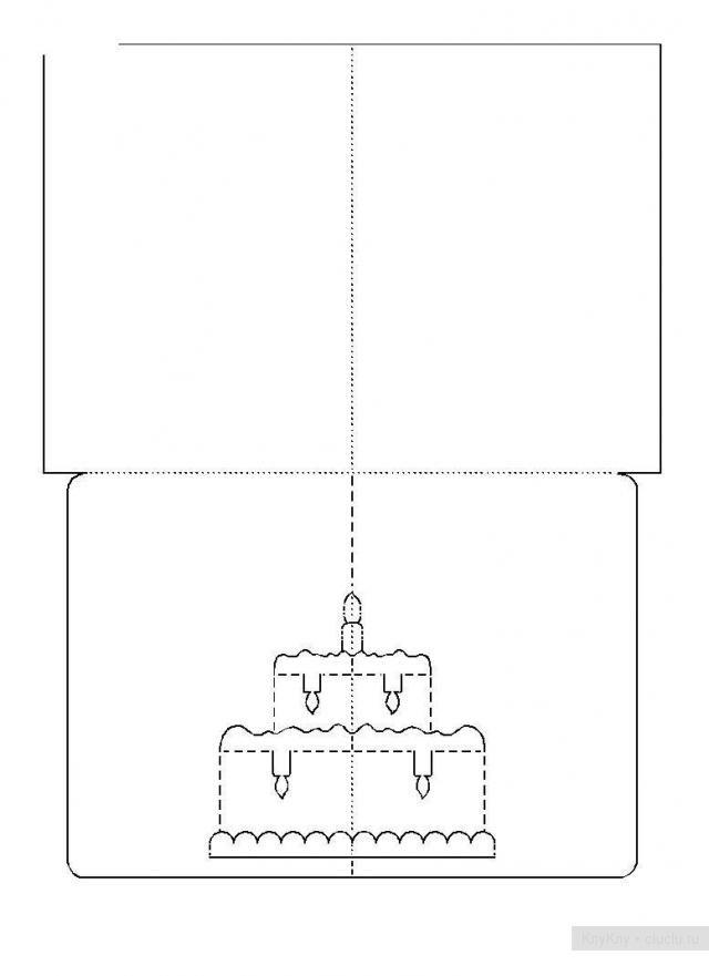 Открытки своими руками на день рождения из бумаги а4
