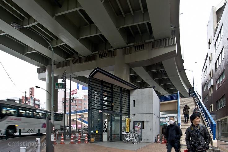 Tomisaka Police Station, Kouraku Branch (富坂警察署・後楽交番) / Architect by Nikken Sekkei (設計:日建設計)