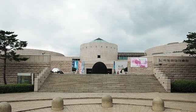 ★★ 경기 - 국립 현대 미술관 (과천관)