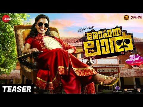 Mohanlal Malayalam Movie Teaser Manju Warrier Indrajith Magnificent Malayalam Love Ramands Images