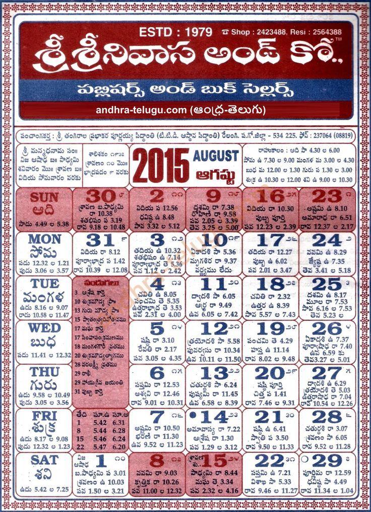 44 best calendar 2015 images on Pinterest 2015 calendar - sample 2015 calendar