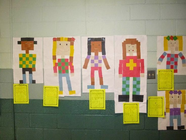Pixel People Math Art - creating people out of squares then find area, perimeter and write fractions for the colors used. Also have students explain how their design shows symmetry. Freebie of the math page included.