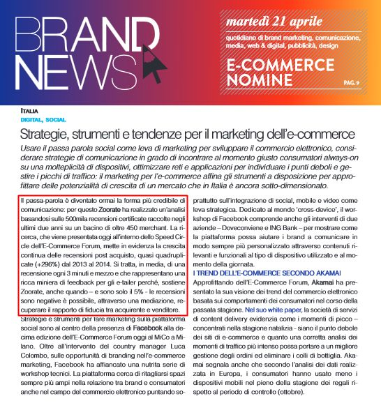 """Strategie, strumenti e tendenze per il marketing dell'e-commerce"" - Brand News, 21 aprile 2015"