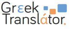 Thoughts on Freelance Translation: Marketing | Greek Translator #email #clients #agencies #branding #personal #brand