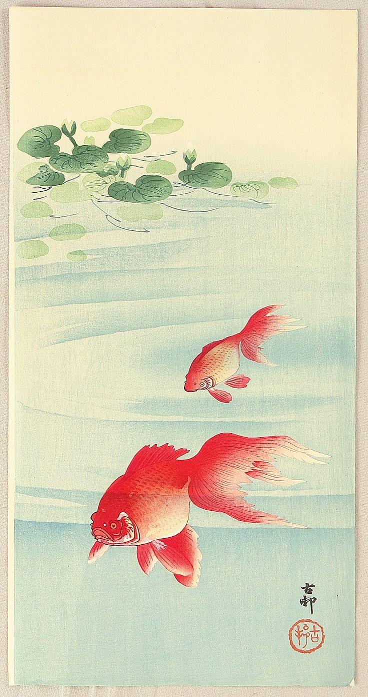 小原古邨: Two Goldfish - Artelino