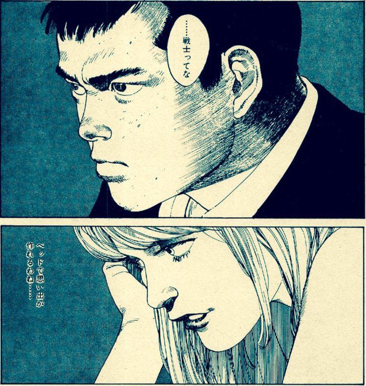 Katsuhiro Otomo Artwork