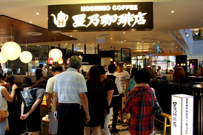Hoshino Coffee – Lovely New Japanese Restaurant Opens at Plaza Sing