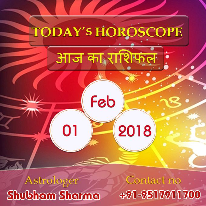 Today's Horoscope Please Visit @ www.worldastrologyservices.com
