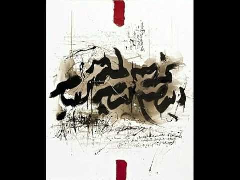 "▶ Alan Hovhaness * Sinfonia n. 24 ""Majnun"" op. 273 - YouTube"
