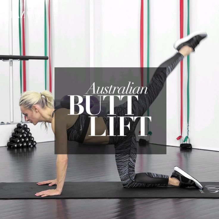 Learn how to do a butt lift to get your backside into tip top shape—and fast.