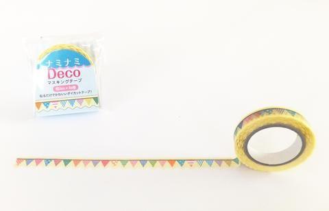 Cinta decorativa de papel Pine Book 8mm -bandera Triángulo-