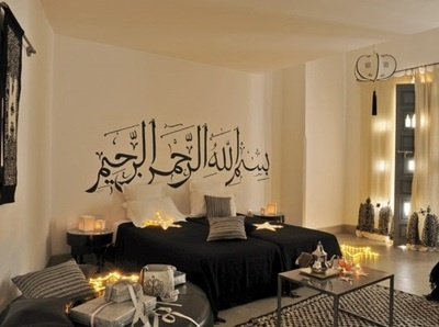 Islamic Home Decoration aliexpresscom buy muslim pattern islamic wall sticker home decor mural art arabic quotes home bless wall decora black muslim wallpaper from reliable Islamic Room Room Decor Home Decor Candles Home Decor Pinterest Home Room Decor And Kid