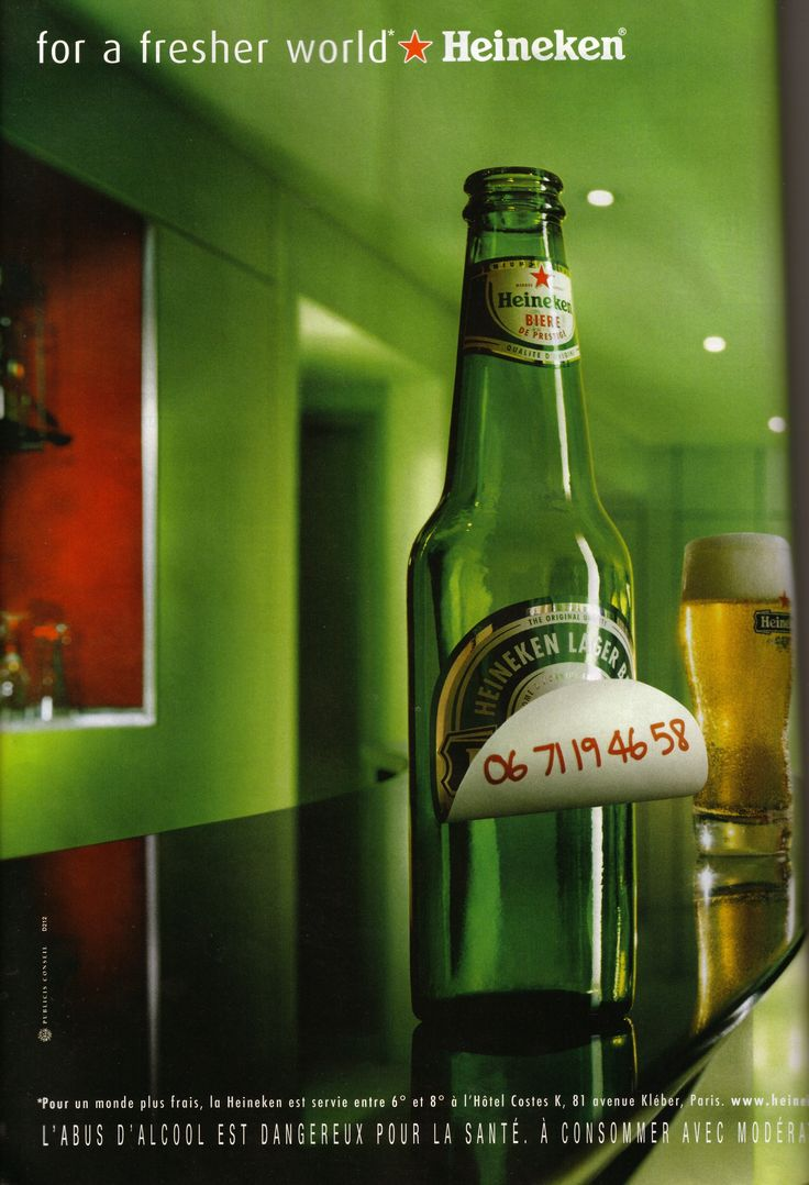 Heineken - For a fresher world
