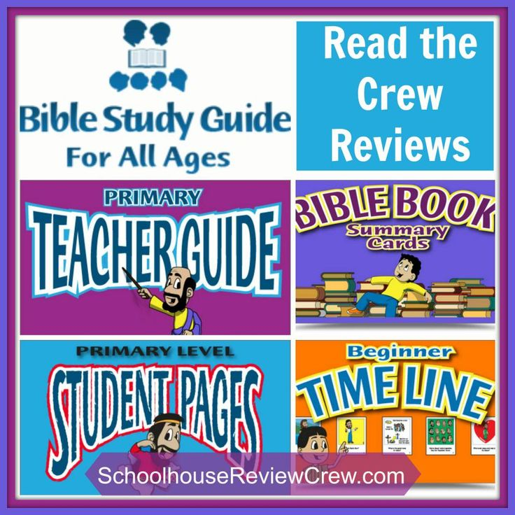 Bible Study Guide for All Ages: Mama's Top Bible ...